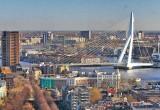 Rotterdam Erasmus